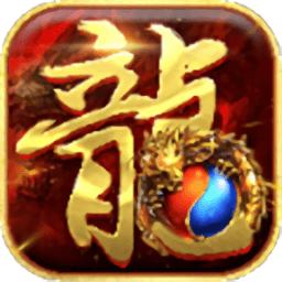 怀旧传奇无限金币版 v1.0.1 安卓版