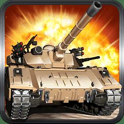 坦克集结战最新版 v1.0 安卓预约版