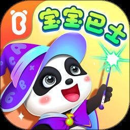 宝宝巴士app官方版