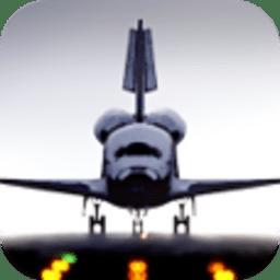 模拟航天机手游v2.4.223 安卓版