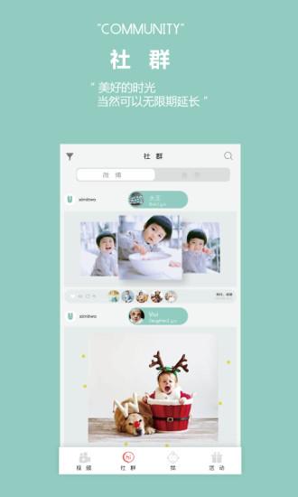 西米兔app v1.1.0 安卓版