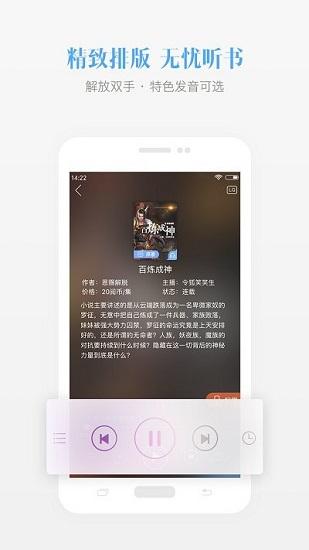 投稿客手机版 v1.0 龙8国际注册