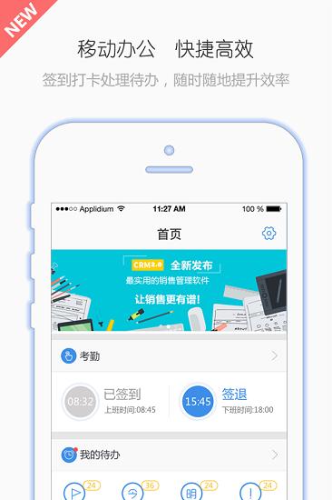 有谱work app