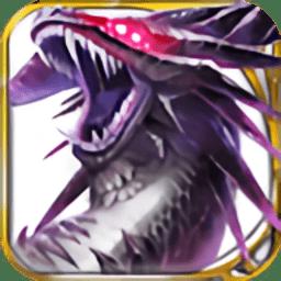 legend游戏v1.4 龙8国际注册