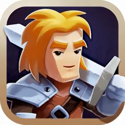 勇敢大陆中文版v1.2.3 安卓版