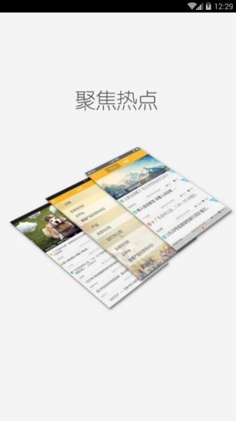 师大路论坛app