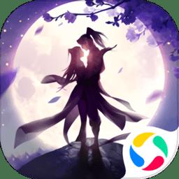仙侠幻想游戏v1.0.2 安卓版