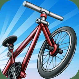 单车男孩酷跑中文版