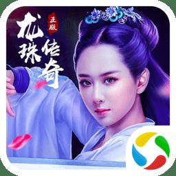 龙珠传奇果盘版v1.1.0 安卓版