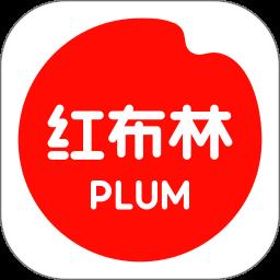 plum红布林软件v2.6.13 安卓版