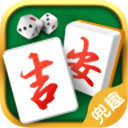 兜趣吉安麻将官方版 v1.5.2 安卓版
