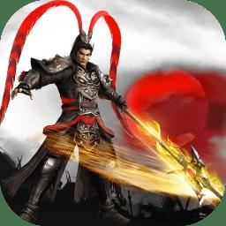 三国战神ol手游v1.0.0 安卓