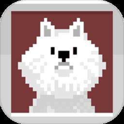 狗狗庇护所手游 v1.1.39 安卓版