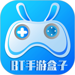 bt手游盒子手机版v3.9.1313 安卓版