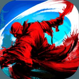 斩刀三国手游 v4.0.1 安卓版