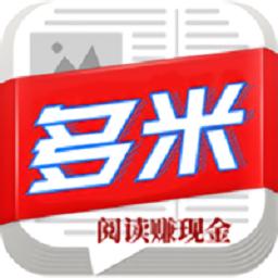 多米头条软件 v1.0 安卓版