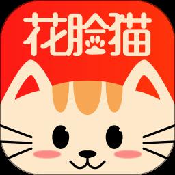 花脸猫app