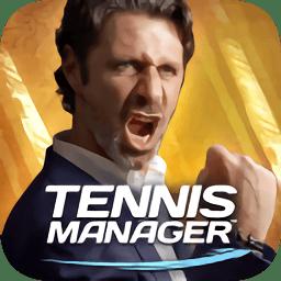 网球经理2019破解版v0.5.1164