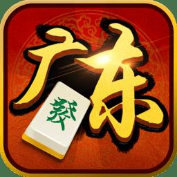 哈哈广东麻将官方版 v2.0.0 安卓版