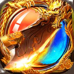 亚瑟神剑星耀版 v5.2.6 安卓版