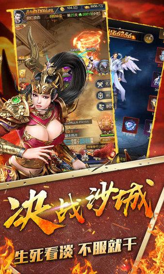 九州霸业畅玩版手游 v1.1.5 安卓版
