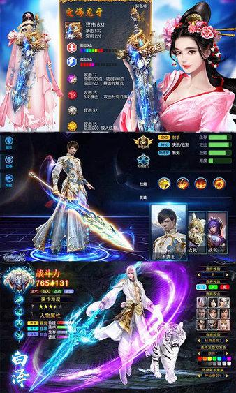 九州霸业h5手游 v1.0.0 安卓版