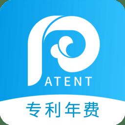 专利宝appv3.6.1 龙8国际注册