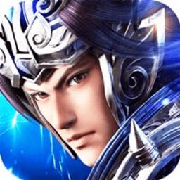 征程三国手游最新破解版 v1.7.8 安卓版