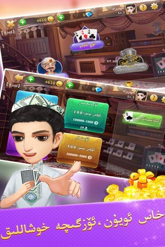 新疆麻将游戏