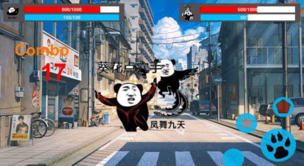 斗图大乱斗手机版 v1.1 安卓版