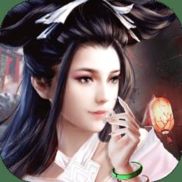 玄心奥妙诀手游v3.8.0 安卓版