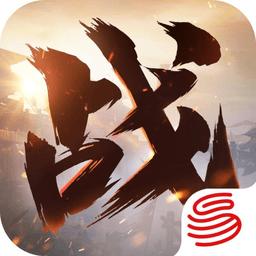 战春秋手游v1.0.3 安卓版