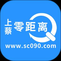 上蔡零距离appv4.7.2.4 安卓版