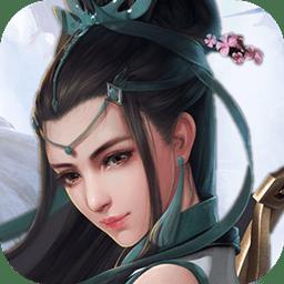 纯仙侠手游 v1.0.2.0 安卓版