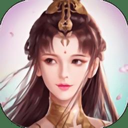 浪剑仙诀手游v5.4.0 安卓版