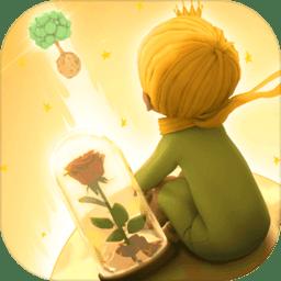 小王子的幻想谜境官方版v1.0 安卓预约版