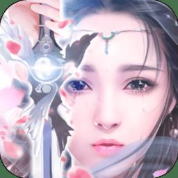 剑与歌行手游v5.4.0 安卓版