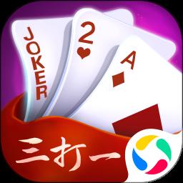 微乐三打一游戏 v1.2.1 安卓版