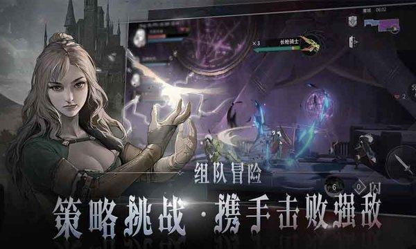 代号c手游 v1.6 安卓官方版