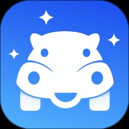 河马洗车官方版v1.6.5 安卓版