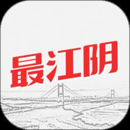 最江阴软件v1.4.6 安卓版