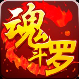 热血魂斗罗手机版 v1.1 安卓版