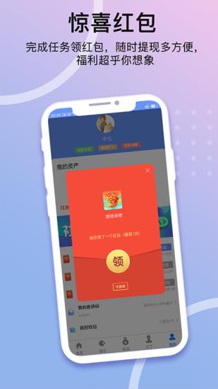 攒钱锦鲤最新版 v1.1.5 安卓官方版