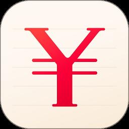 金蝶�S手���X版v10.7.2.5 官方版
