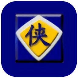 金山游侠简体中文版