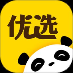 熊猫优选客户端 v2.5.0 安卓版