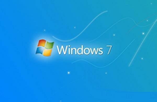 华硕电脑win7系统