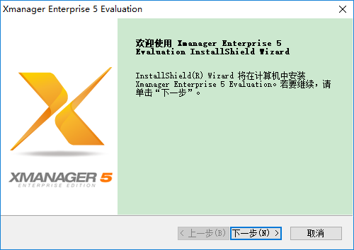 xmanager 5