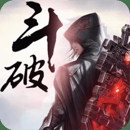 斗破九州vip破解版 v3.0 安卓版