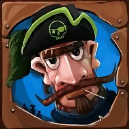 海盗大作战手机版